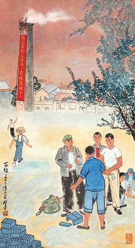 应野平(1910~1990) 取经 设色纸本 立轴