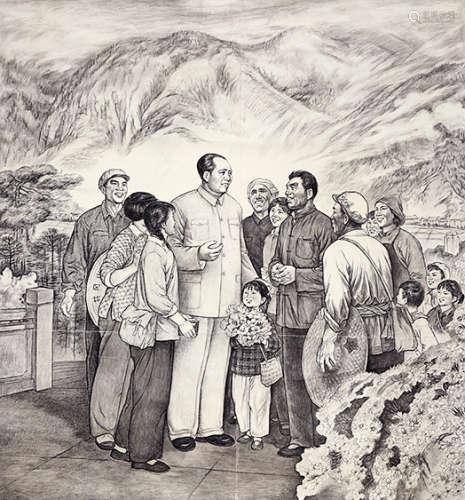 邹良材(b.1944) 毛主席和井冈山人民在一起 水墨纸本 镜芯