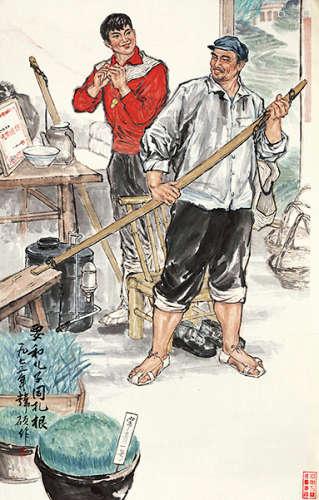韩硕(b.1945) 要和儿子同扎根 设色纸本 镜芯