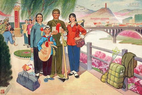 仇占国(b.1940) 延安精神永放光芒 设色纸本 镜芯