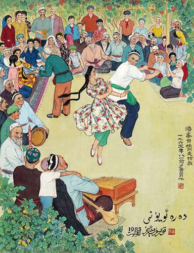 黄胄(1925~1997) 庆丰收 设色绢本 镜芯