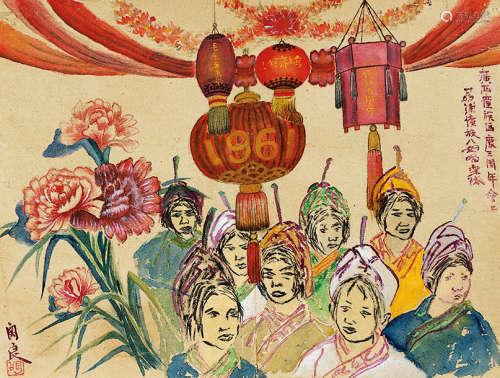 关良(1900~1986) 广西僮族八妇唱乐队 彩墨纸本 镜框