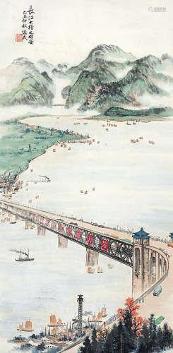周怀民(1906~1996) 长江大桥之雄姿 设色纸本 立轴