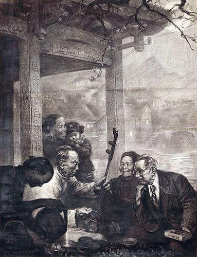 刘世群(b.1944) 故乡月 水墨纸本 镜芯