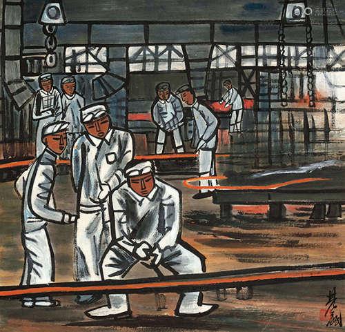 林风眠(1900~1991) 炼钢工人 设色纸本 镜芯