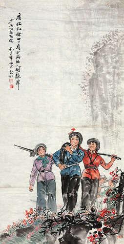 费新我(1903~1992) 肩扛红枪 设色纸本 镜芯