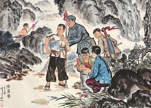 姚有信(1935~1997) 麻雀战 设色纸本 镜芯