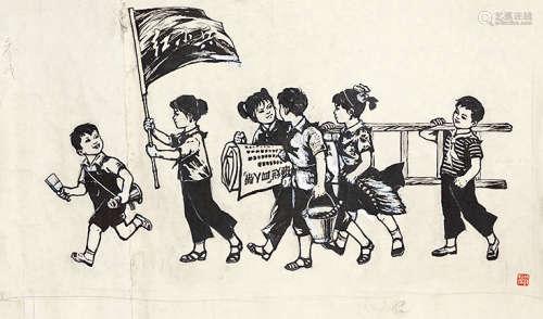 钱松嵒(1899~1985) 红小兵去战斗 水墨纸本 镜芯