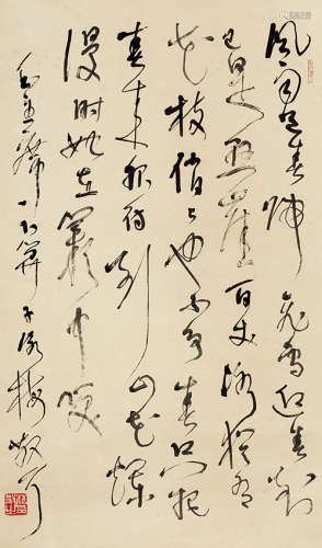 林散之(1898~1989) 草书毛主席《卜算子·咏梅》 水墨纸本 立轴