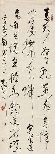 林散之(1898~1989) 草书李贺《南园》一首 水墨纸本 镜芯
