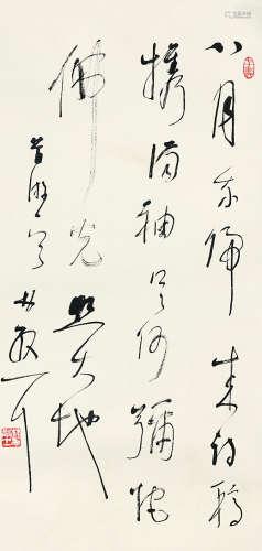 林散之(1898~1989) 草书自作诗 水墨纸本 镜芯