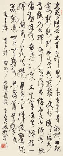 林散之(1898~1989) 草书毛主席《水调歌头·重上井冈山》 水墨纸本 立轴