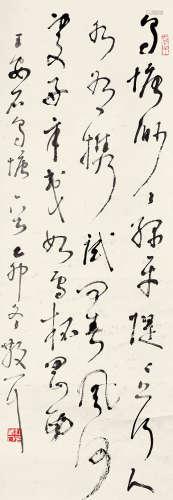 林散之(1898~1989) 草书王安石《乌塘》 水墨纸本 立轴