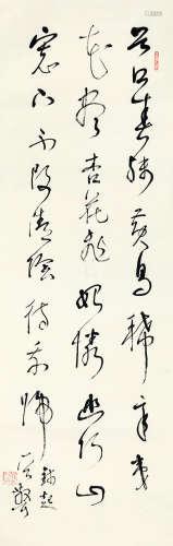 林散之(1898~1989) 草书钱起诗一首 水墨纸本 立轴