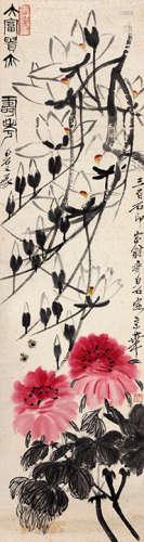 齐白石(1864~1957) 大富贵亦寿考 设色纸本 镜芯