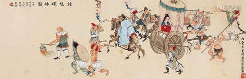 徐操(1899~1961) 钟馗嫁妹图 设色纸本 镜框