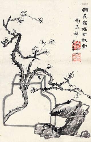 冯玉祥(1882~1948) 傲骨寒梅 水墨纸本 立轴