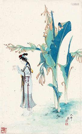 胡也佛(1908~1980) 芭蕉仕女 设色纸本 镜框