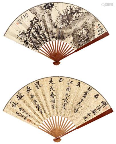 汤涤 吴湖帆(1878~1948) 墨松、行书 水墨纸本 成扇