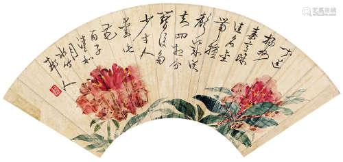 徐世昌(1855~1939) 花卉 设色纸本 扇面