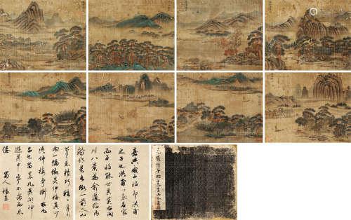 盛子昭(元) 山水(八开) 设色绢本 册页
