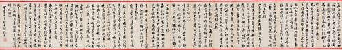 陈独秀(1879~1942) 行书 水墨纸本 册页
