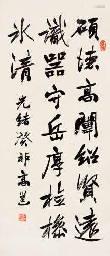 高邕(1850~1921) 行书 水墨纸本 立轴