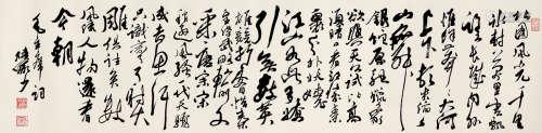 陆俨少(1909~1993) 草书毛主席词 水墨纸本 镜芯