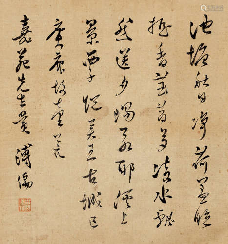 溥儒(1896~1963) 草书 水墨纸本 立轴