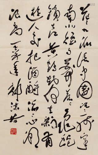 郭沫若(1892~1978) 草书 水墨纸本 立轴