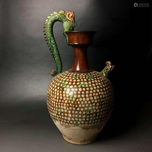 A Rare Porcelain Ewer