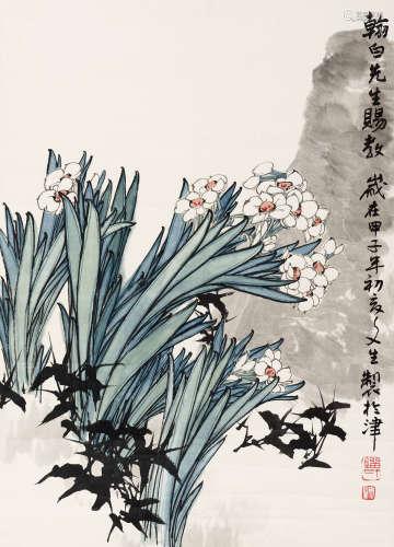 刘文生(b.1956) 岁朝双清 纸本 立轴