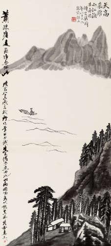 梁崎(1909-1996) 江阔天高 纸本 立轴