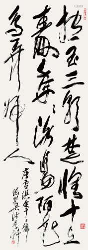 梁崎(1909-1996) 草书 纸本 立轴
