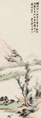 祁崑(1901-1944) 微波夕阳 纸本 立轴