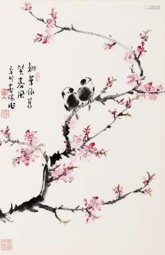 霍春阳(b.1946) 笑春风 纸本 镜框