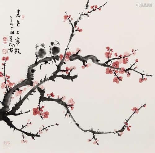霍春阳(b.1946) 春色上寒枝 纸本 镜框