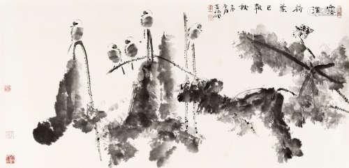 霍春阳(b.1946) 露湿荷叶 纸本 镜芯