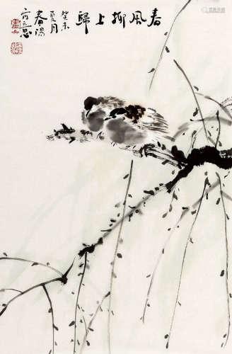 霍春阳(b.1946) 春风柳上归 纸本 软片