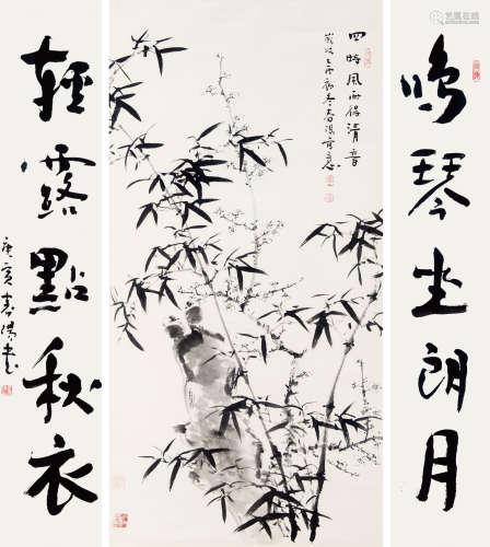 霍春阳(b.1946) 四时风雨中堂 纸本 托片