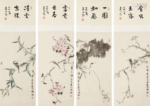 霍春阳(b.1946) 花鸟四屏 纸本  镜片