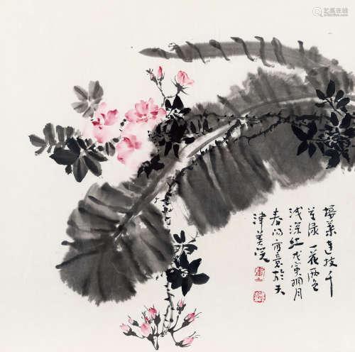 霍春阳(b.1946) 连枝个万绿 纸本 托片