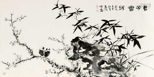霍春阳(b.1946) 君子会芳 纸本 镜心