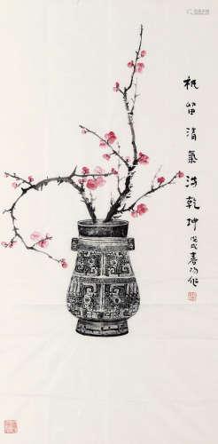 霍春阳(b.1946) 只留清气满乾坤 纸本 软片