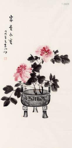 霍春阳(b.1946) 富贵永宝 纸本 镜心
