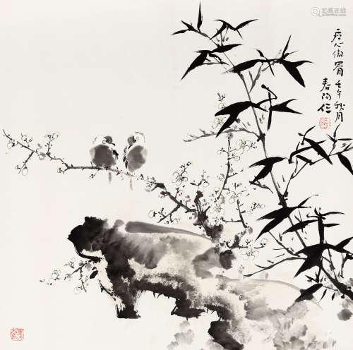 霍春阳(b.1946) 虚心傲骨 纸本 托片