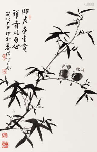 霍春阳(b.1946) 爱赏贞心 纸本 托片
