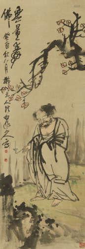 王震(1867-1938) 无量寿佛 纸本 立轴