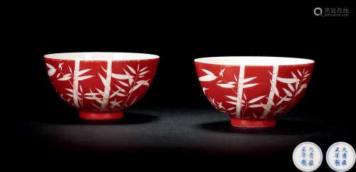 清雍正 珊瑚红地留白竹纹杯 (一对)