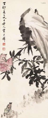 黄君璧(1898-1991) 秋趣 设色 纸本立轴